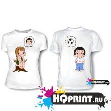 Парные футболки Love is... мечты