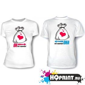 Парные футболки Сокровище