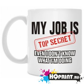 Кружка My job