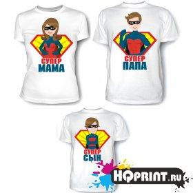 Комплект футболок Супер семья