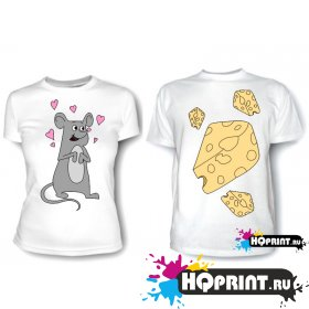 Парные футболки Мышь и сыр