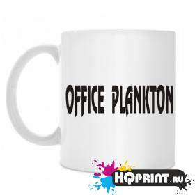 Кружка office plankton