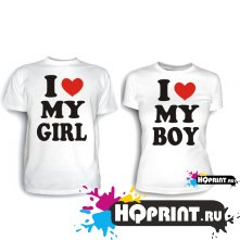 Парные футболки I LOVE MY BOY,GIRL