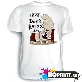 Футболка Don't relax bro!