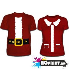 Парные футболки Дед Мороз и Снегурочка (костюм)