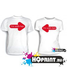 Парные футболки I'm with her (him)