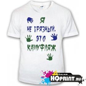 Детская футболка Камуфляж