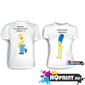 Парные футболки Симпсоны (идеальная пара)