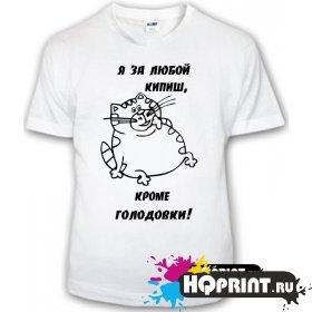 Детская футболка Я за любой кипиш