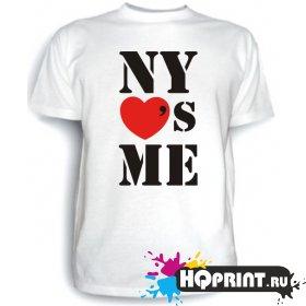 Футболка Ny love s me