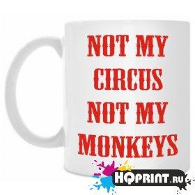 Кружка Not my cirkus not my monkeys