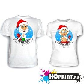Парные футболки Дед Мороз и Снегурочка