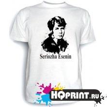 Футболка Сережа Есенин