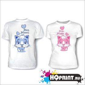 Парные футболки Мяу Мур