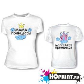 Комплект футболок Маленькая принцесса
