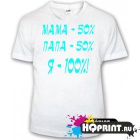 Детская футболка Я-100%
