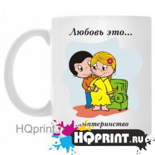 Кружка love is материнство