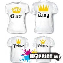 Комплект футболок Королевская семья (мама, папа, дочь, сын)