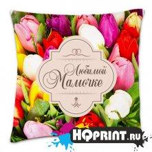 Подушка квадратная Любимой мамочке