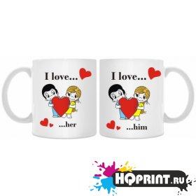 Кружки Love is...I love him (her)