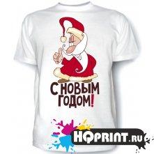 Футболка Дед Мороз (С Новым годом)