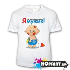 Детская футболка Я мужик