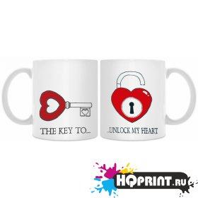 Кружки ключ от сердца
