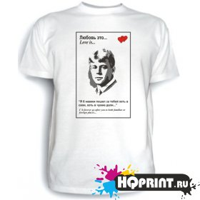 Футболка Сергей Есенин (любовь это...)