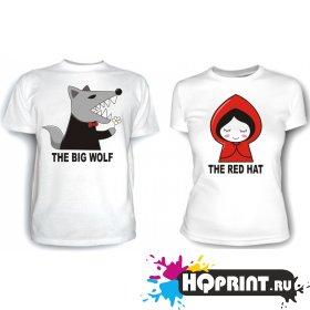 Парные футболки Серый волк и Красная шапочка