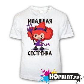Детская  футболка Младшая сестренка