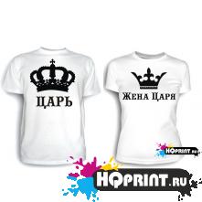 Парные футболки Царь (жена царя)