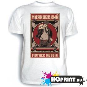 Футболка Маяковский