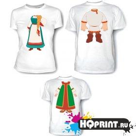 Комплект футболок Русь