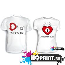 Парные футболки Ключ от сердца