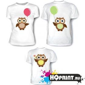 Комплект футболок Счастливая семья (совы)