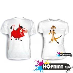 Парные футболки Тимон и Пумба