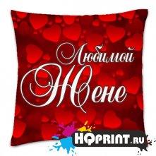 Подушка квадратная Любимой жене