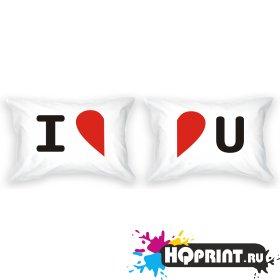 Наволочки I U (сердце)