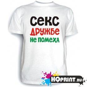 pornushka-s-russkimi-sekretarshami