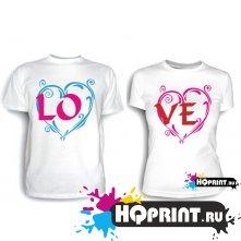 Парные футболки LO -VE
