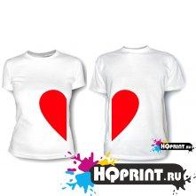 Парные футболки Две половинки сердца