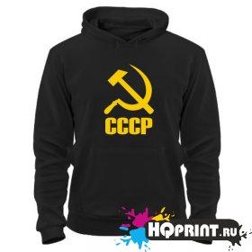 Толстовка СССР (серп и молот)