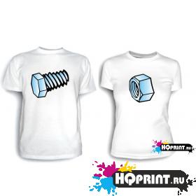Парные футболки Болт и гайка
