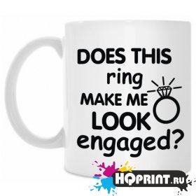 Кружка Ring