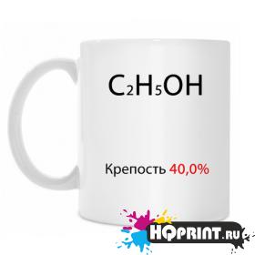 Кружка C2H5OH
