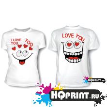 Парные футболки Love you (I love you too)