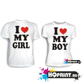 Парные футболки I LOVE MY BOY,GIRL