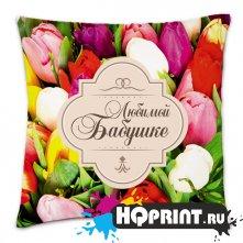 Подушка квадратная Любимой бабушке