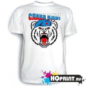 Футболка Слава ВДВ (медведь)