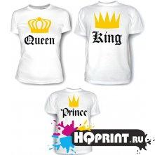 Комплект футболок Королевская семья (мама, папа, сын)